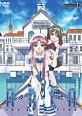 ARIA The ANIMATIONセット