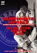 全日本ブラジリアン柔術オープントーナメント カンペオナート・ジャポネーズ2005