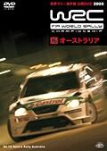 WRC 世界ラリー選手権 2005 VOL.16 オーストラリア