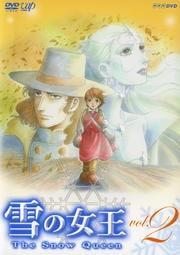 雪の女王 vol.2