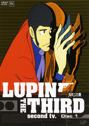 LUPIN THE THIRD second tv.(新ルパン三世)(アニメ)