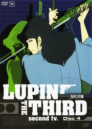 LUPIN THE THIRD second tv. Disc4