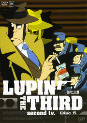 LUPIN THE THIRD second tv. Disc5
