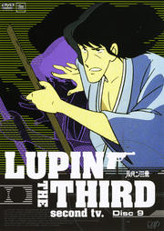 LUPIN THE THIRD second tv. Disc9