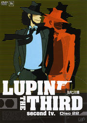 LUPIN THE THIRD second tv. Disc22