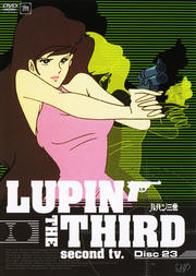 LUPIN THE THIRD second tv. Disc23