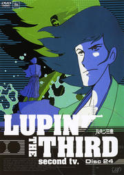 LUPIN THE THIRD second tv. Disc24