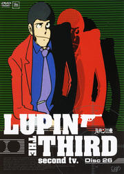 LUPIN THE THIRD second tv. Disc26