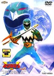 星獣戦隊ギンガマン VOL.3