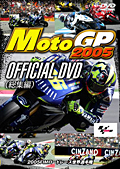 MotoGP2005 OFFICIAL DVD(総集編) DISC 2