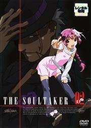 The SoulTaker 〜魂狩〜 02