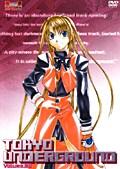 東京アンダーグラウンド Volume.02