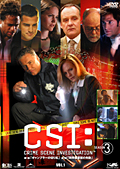 CSI:科学捜査班 SEASON 3セット