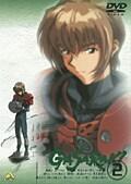 ガサラキ Vol.2