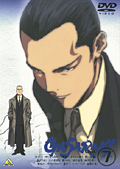 ガサラキ Vol.7