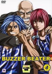 BUZZER BEATER 4<FINAL>