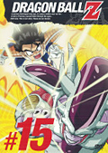 DRAGON BALL Z #15