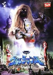 DVDウルトラマンA Vol.11