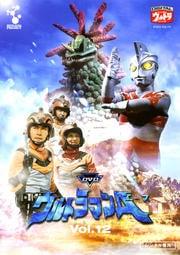 DVDウルトラマンA Vol.12