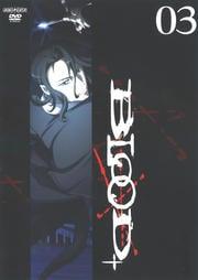 BLOOD+ 03