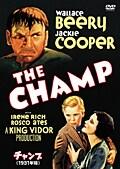 チャンプ(1931年度版)