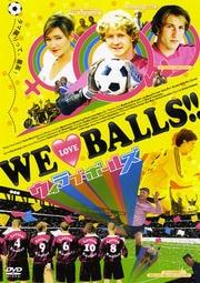 WE LOVE BALLS!!
