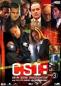 CSI:科学捜査班 SEASON 3 VOL.6