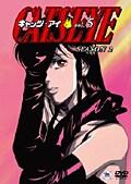 CAT'S EYE Season2 Vol.5