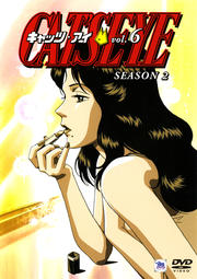 CAT'S EYE Season2 Vol.6