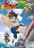 アイシールド21 VOLUME 9