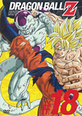 DRAGON BALL Z #18