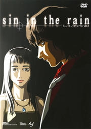 sin in the rain vol.1