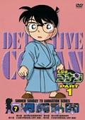 名探偵コナン DVD PART1 vol.7