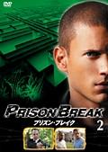 プリズン・ブレイク vol.3