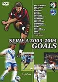 セリエA 2003-2004 ゴールズ