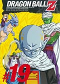 DRAGON BALL Z #19