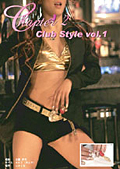 Chapter 2 〜Club Style vol.1