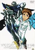 機動戦士Vガンダム 13 <最終巻>