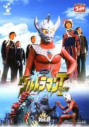 DVD ウルトラマンタロウ Vol.8