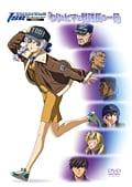 フルメタル・パニック!The Second Raid 特別版OVA「わりとヒマな戦隊長の一日」