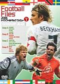 Football Files 2006ドイツワールドカッププレビュー VOL.1