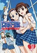 女子高生 GIRL'S HIGH vol.1
