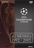 UEFAチャンピオンズリーグ THE FINALS 1992/2005