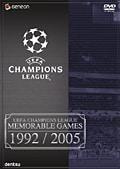 UEFAチャンピオンズリーグ 名勝負集 1992/2005