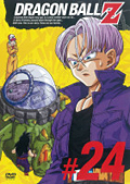 DRAGON BALL Z #24