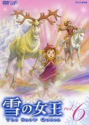 雪の女王 vol.6