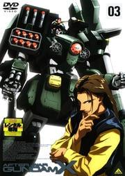 機動新世紀ガンダムX 03