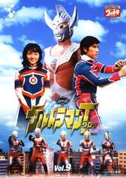 DVD ウルトラマンタロウ Vol.9