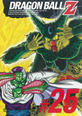DRAGON BALL Z #25