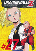 DRAGON BALL Z #27